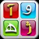 دیکشنری اسپانیایی به فارسی by tablet group