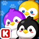 Animal Judy: Penguin care by ENISTUDIO Corp.