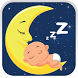 Lullaby Dream-Baby Music Boxes by med-app