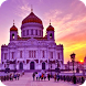 Moscow Wallpaper by WallpapersCompany