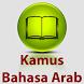 Kamus Bahasa Arab by DCstudios