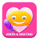 Hindi Jokes & Shayari by Carve Apps