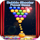 bubble shooter buster puzzle Game shooting 2017