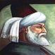 اقوال مولانا جلال الدين الرومي by MyWayTech INC