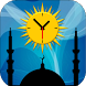 مؤقت الأذان by OEA International, Inc.