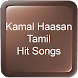 Kamal Haasan Tamil Hit Songs by Hit Songs Apps
