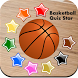 Basketball Quiz Star by PJapps