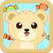 Candy Bear by Lewis Martin