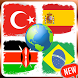 Country Flags Quiz by Practical And Functional