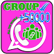 Best Group for Whats Prank by Inderkam