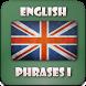 Learn advanced english app by kbmobile