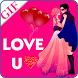 I Love you Animated Gif by Fireball Solutions