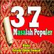 37 Masalah Populer dalam Ilmu Agama by viralkan apps