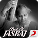 Best Of Pandit Jasraj Songs by Sony Music India