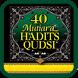 Hadits Qudsi Lengkap by TMF Studio