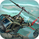 Military Helicopter Live Wallp by Cantora Design