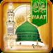 Naat Sharif mp3 App by AptigoSystem