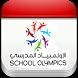 الاولمبياد المدرسي by khaled saif saeed