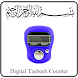 Tasbeeh Counter Digital by Double A Developers