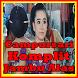 Campursari Komplit Terbaru by Ainun Dev