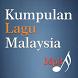 Kumpulan Lagu Malaysia Mp3
