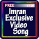 Imran Exclusive Video Song by apps.maja.bd