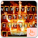 Flaming Fire Skull Keyboard Theme by Love Free Themes