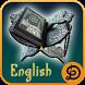 English Quran Shareef