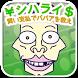 シハライ 賢い支払いでばばあを助けろ!(お釣り返しゲーム) by eye-putti