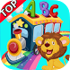 Child French Education Games by Djoux