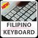 Filipino Keyboard Lite by Lite Keyboards