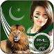 PMLN Profile Pic Maker 2017