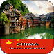 China Hotel Booking by TEEOHOTEL
