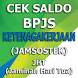 SALDO BPJS KETENAGAKERJAAN by This is My App
