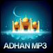 Sunni Adhan Ringtones by KareemTKB