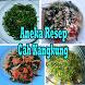 Aneka Resep Cah Kangkung by giledroid