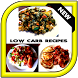 Low Carb Recipes by AnggaDeveloper ®