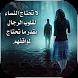 كلام يهز القلوب by apps & games