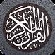 Murottal Muflih Safitra: Quran Offline by Ar Rashid Studio