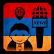 Armenian News Network by Armenia Apps