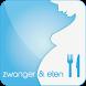 Zwanger en Eten by 6Hoog
