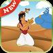Aladin Desert Adventures by Heroiin