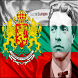 Quiz за България by B_Technik-Apps