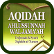 Terjemah Aqidatul Awam by Dendroid