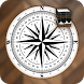 Qibla Direction Finder Compass-Muslim Prayer Times by DigitalVerx
