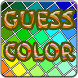 Guess Color by GenGe Dev