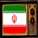 TV From Iran Channel Info by TV CHannel Recommended