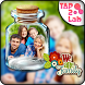 Loving Family PIP Frames by TAP2LAB STUDIO