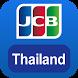 JCB Thailand Privilege by 株式会社ジェーシービー