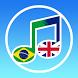 Aprenda Inglês do Jeito Fácil by Allin Songs